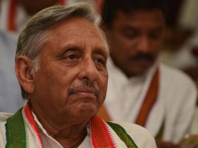 Use of the word 'derogatory' against PM is not treason, Congress leader Mani Shankar Iyer survived | पीएमके खिलाफ महज 'अपमानजनक' शब्द का इस्तेमाल राजद्रोह नहीं,कांग्रेस नेता मणि शंकर अय्यर बचे