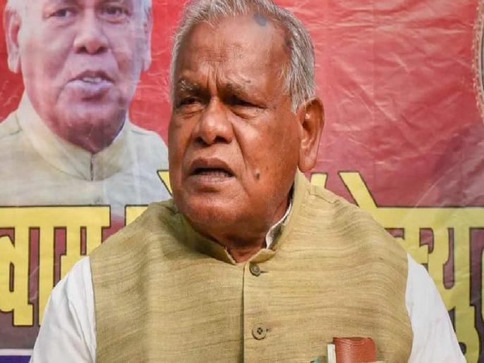 jitan ram manjhi targets bjp for his statement regarding madrassas said get out of this mindset | बिहार में भाजपा और हम के बीच जुबानी जंग जारी, जीतनराम मांझी के बयान के बाद भाजपा ने भी किया पलटवार