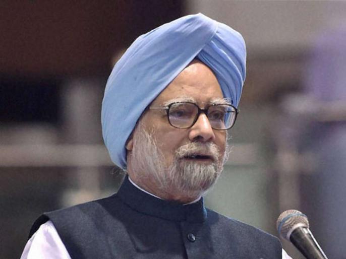Manmohan Singh including Congress leaders, will not attend banquet in honor of President Donald Trump | ट्रंप के सम्मान में कोविंद देंगे रात्रिभोज, मनमोहन सिंह का शामिल होने से इनकार