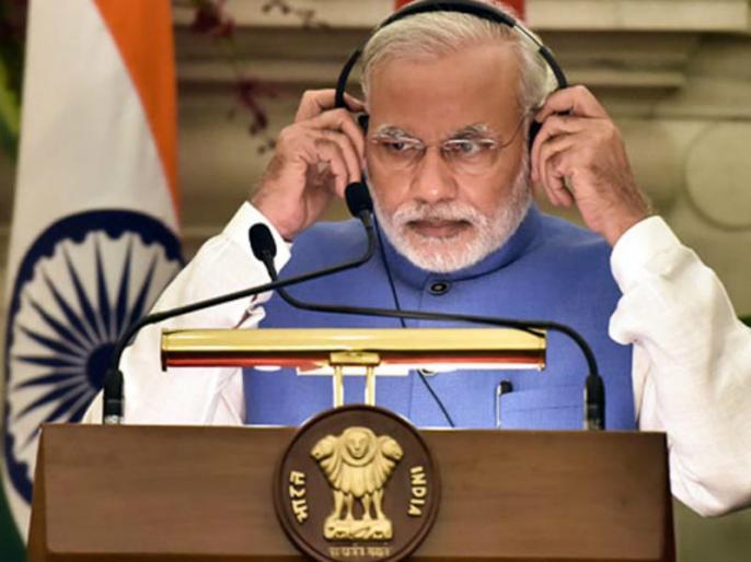 PM Modi Address Mann ki Baat Live News Updates and Highlights in Hindi 25 August 2019 | Mann Ki Baat Highlights: 'मन की बात' में बोले पीएम मोदी- सत्य और सेवा के साथ रहा गांधी जी का अटूट नाता