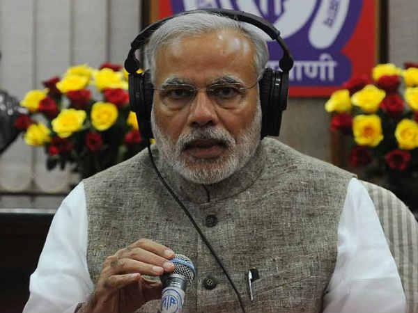 PM Modi will do 'Mann ki Baat' Today, PM says this time talk will be focused on coronavirus | आज पीएम मोदी करेंगे 'मन की बात', प्रधानमंत्री ने कहा इस बार Coronavirus पर केंद्रित होगी बात