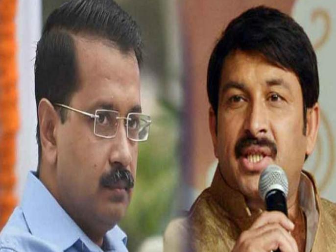 BJP accuses AAP of violence during protest against citizenship law, AAP refutes | नागरिकता कानून का विरोधः BJP ने AAP पर लगाया प्रदर्शन के दौरान हिंसा का आरोप, सीएम केजरीवाल को बताया 'गद्दार'