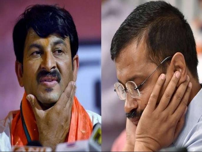 Bjp Hits Back rap song on AAP Arvind Kejriwal 5 year delhi election bjp aap video war | चुनाव से पहले AAP-बीजेपी में 'वीडियो वॉर', रैप सॉन्ग से केजरीवाल को जवाब, 'पूरे 5 साल पलटूराम ने जनता को बनाया'