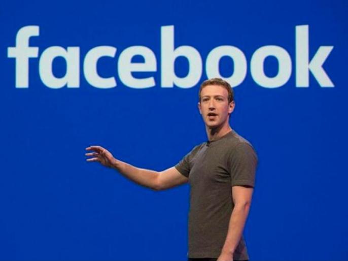 Facebook expects half of employees to work remotely over next five to 10 years | हालातों को देखते हुए फेसबुक का बड़ा फैसला, अगले 10 सालों तक 50 परसेंट कर्मचारी घर से करेंगे काम