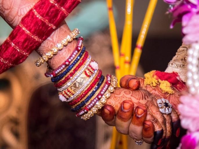 Blog: Marriage is not weigh the scales of thinking | Blog: शादी ही तो है इसे अपनी सोच के तराजू से ना तौलें