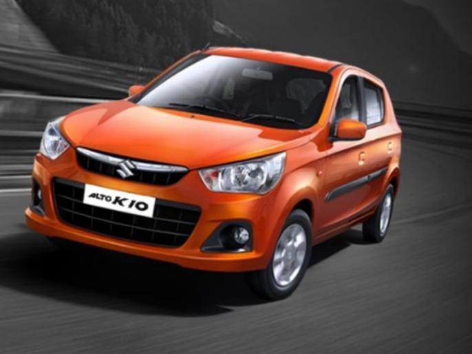 Maruti Suzuki Alto K10 gets safety features upgrades | Maruti ने Alto K10 में जोड़े नए सेफ्टी फीचर, मॉडल की कीमत बढ़ी