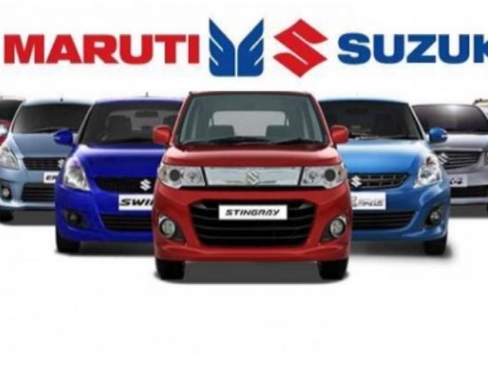 Maruti Suzukiexports over 2 million cars 14 models 100 countries   मारुति सुजुकी ने 20 लाख गाड़ियों के निर्यात का आंकड़ा किया पार,100 से अधिक देशों में निर्यात