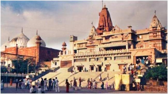 Mathura Court Dismisses Suit Seeking Removal Of Idgah Mosque From Site Claimed As Krishna Janam Bhoomi | Krishna Janam Bhoomi:मथुरा कोर्ट ने सुनाया फैसला, ईदगाह हटाने की मांग को खारिज किया