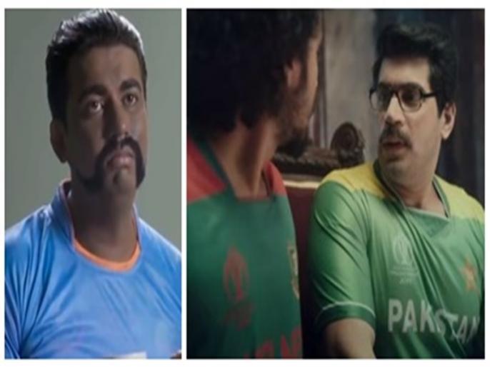 ICC World Cup 2019: It's Only Cricket For God's Sake: Sania Mirza Blasts on Ads | ICC World Cup 2019: भारत-पाक मैच पर विज्ञापनों से भड़कीं सानिया मिर्जा, सोशल मीडिया पर कही ये बात