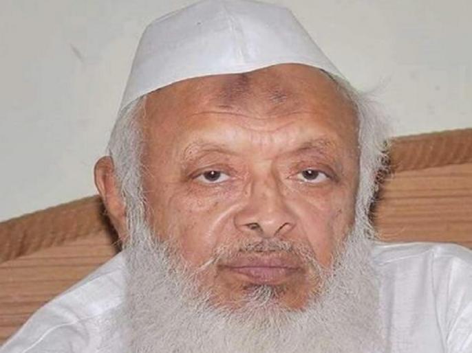 CAA: Jamiat chief Maulana Arshad Madani shows Disappointment over SC not granting interim order | सीएए: जमीयत प्रमुख मदनी ने कहा- सुप्रीम कोर्ट का स्थगन का अंतिरम आदेश नहीं देना निराशाजनक