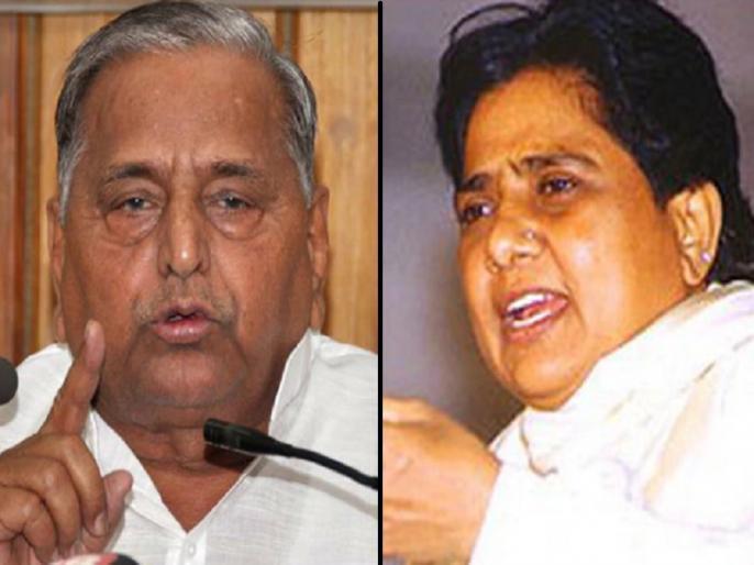 lok sabha election 2019 mayawati and mulayam singh yadav on same stage mainpuri after 25 years | लोकसभा चुनाव 2019: मायावती मांगेंगी मुलायम के लिए वोट, 25 साल एक मंच पर आएंगे नजर