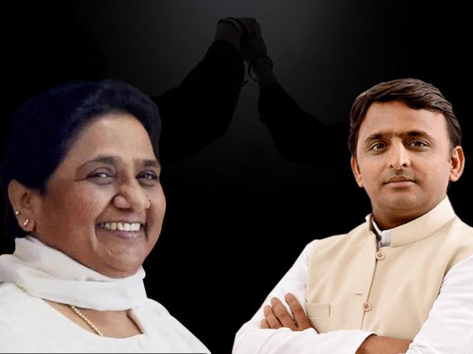 BSP has biggest bank balance among parties with rs 670 crore in accounts | लोकसभा चुनावः 669 करोड़ का बैंक बैलेंस, देश में नंबर एक पार्टी बसपा, 471 करोड़ के साथ सपा दूसरे स्थान पर