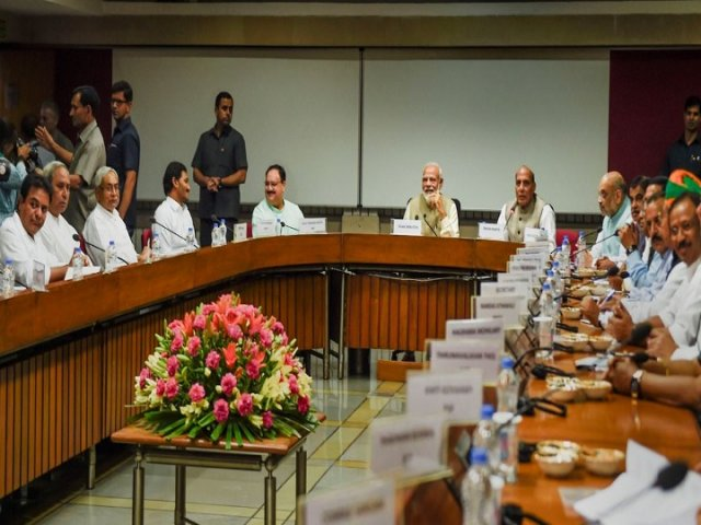 modi cabinet give permission for international seminar hall in pragati maidan   मोदी कैबिनेट ने प्रगति मैदान के 3.7 एकड़ भूमि पर विश्व स्तरीय सम्मेलन केंद्र बनाए जाने को दी मंजूरी