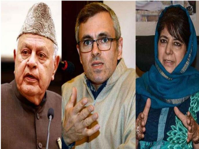 Five more leaders released in Kashmir, but Farooq, Omar, Mehbooba still under house arrest | कश्मीर में मंत्रियों के दौरे से पहले पांच और नेता रिहा, लेकिन तीन पूर्व मुख्मंत्रियों फारूक, उमर, महबूबा अब भी नजरबंद
