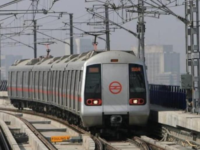 Now People can celebrate birthday in Noida Metro, know the full process of booking | अब नोएडा मेट्रो में मना सकते है जन्मदिन का जश्न, जानें बुकिंग का पूरा प्रॉसेस