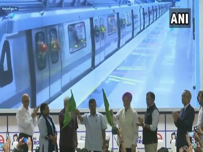 Dwarka Najafgarh corridor of Delhi metro flagged off by Hardeep Singh Puri and Arvind Kejriwal | NCR को एक और सौगात, द्वारका-नजफगढ़ रूट पर ग्रे मेट्रो लाइन का उद्घाटन, दिल्ली वालों को होगा ये फायदा