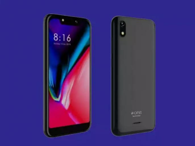 Micromax iOne Launched in India with Display Notch, Android Pie, to take on Realme C2, Xiaomi Redmi 6A | 5000 रुपये से कम में Micromax iOne स्मार्टफोन लॉन्च, Redmi 6A और Realme C2 को देगा टक्कर