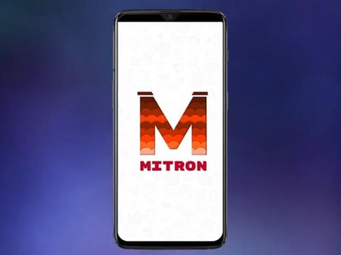 Mitron, India's so-called answer to TikTok, suspended from Google Play Store   गूगल ने प्ले स्टोर से हटाया 'मित्रों' एप, किया जा रहा था टिकटॉक को टक्कर देने का दावा