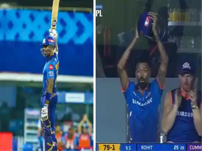 IPL 2021 KKR vs MI Suryakumar Yadav humungous helicopter six leaves Hardik Pandya stunned   IPL 2021: सूर्यकुमार यादव ने पैट कमिंस की गेंद पर जड़ा जोरदार छक्का, शॉट देख हार्दिक पांड्या भी रह गए हैरान