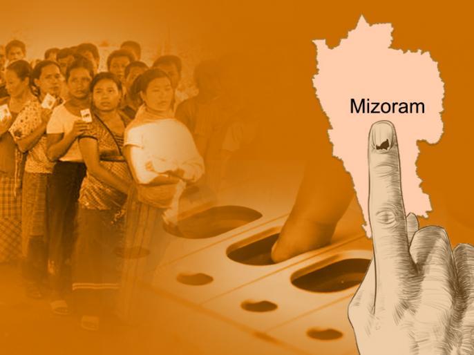 mizoram exit polls result vs vidhan sabha chunav result of last assembly elections | मिजोरम: 2013 विधानसभा चुनाव में एग्जिट पोल ने क्या लगाया था अनुमान, यहां जानिए