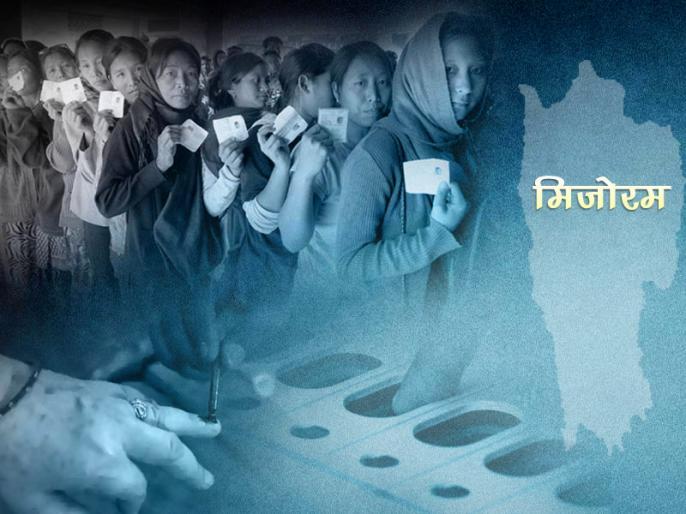 Image result for मिजोरम चुनाव 2018