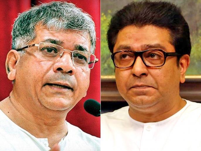 Maharashtra assembly Polls 2019: VBA, MNS have potential to dent BJP, Shiv sena and Congress NCP alliance | महाराष्ट्र चुनाव: VBA और MNS, दो ऐसी पार्टियां जो बिगाड़ सकती हैं बीजेपी-शिवसेना और कांग्रेस-एनसीपी गठबंधन का खेल