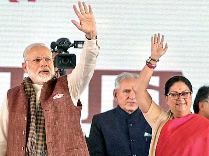 Rajasthan election 2018 exit poll: modi govt runied vashundra raje achivment in rajsasthan | राजस्थान चुनावः क्या पीएम मोदी के निर्णयों ने पानी फेर दिया है राजे सरकार की उपलब्धियों पर?