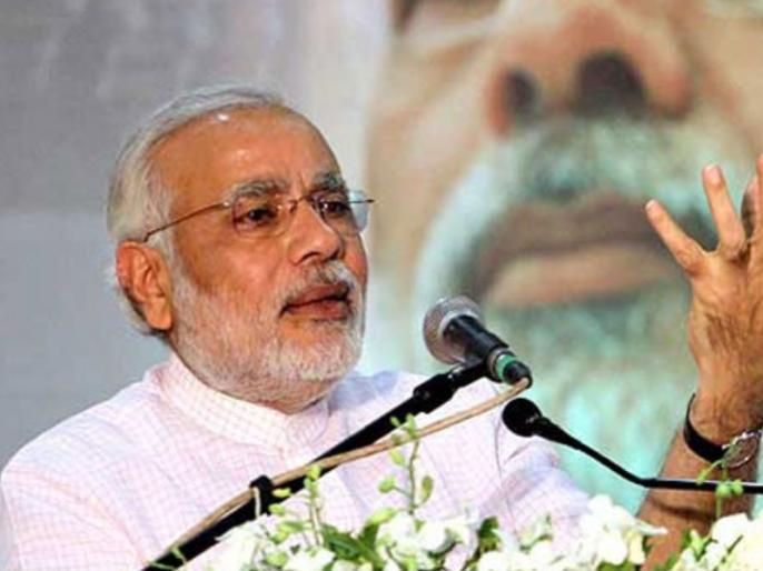 PM Modi in Jabalpur: In Madhya Pradesh, bags & boxes full of notes are being recovered from Congress leaders. Congress has done a Tughlaq Road election scam in just 6 months of coming to power. | देश में मोदी लहर नहीं है कहने वालों ने तीन चरण के चुनाव के बाद घुटने टेक दिए हैं: मोदी