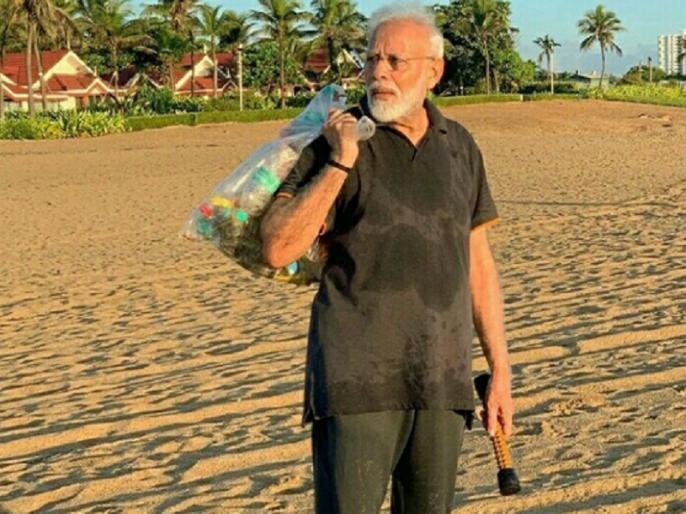after pm modi Plogging in Mamallapuram Beach twitter trend Don't Go Back Modi | पीएम मोदी ने उठाया कचरा तो ट्रेंड करने लगा #DontGoBackModi, लोगों ने कहा- 'आप ही तो हैं जिनपर गर्व है'