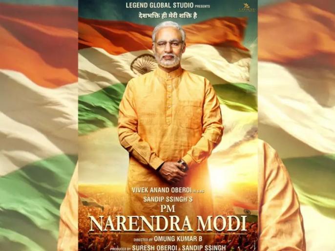 pm narendra modi biopic barkha bisht to play wife of narendra modi jashodaben and manoj joshi play to amit shah role | PM मोदी की बॉयोपिक में अमित शाह बनें ये एक्टर तो पत्नी 'जसोदाबेन' का किरदार निभाएगी ये पॉपुलर एक्ट्रेस, जानें यहां