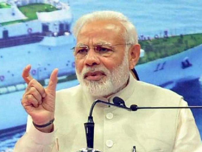 Ayodhya Verdict: PM Narendra Modi says no one won, no loser, AIMPLB wants review | अयोध्या फैसला : पीएम मोदी ने कहा- न कोई जीता, न कोई हारा, AIMPLB चाहता है फैसले की समीक्षा