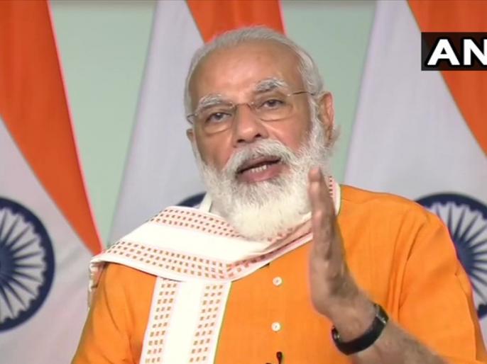 PM Narendra Modi addresses students participating in the Smart India Hackathon 2020 | पीएम मोदी ने स्मार्ट इंडिया हैकाथॉन में किया नई शिक्षा नीति की विशेषताओं का उल्लेख, कहा- नौकरी करने वाला बनाने के बजाए नौकरी देने वाला बनाने पर है जोर