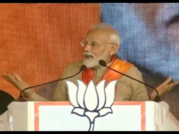 Haryana Assembly Polls 2019: PM Modi in Kurukshetra and Charkhi Dadri rally, takes jibe on congress on Rafale, Article 370 | पीएम मोदी का कांग्रेस पर वार, 'आप मेरे लिए विदेश से गालियां इंपोर्ट कर लीजिए, पर देश की पीठ में छुरा मत घोंपिए'