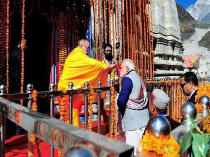narendra modi to visit kedarnath and badrinath after election commission gives nod | पीएम नरेंद्र मोदी आज जाएंगे केदारनाथ, चुनाव आयोग से मिल चुकी है हरी झंडी
