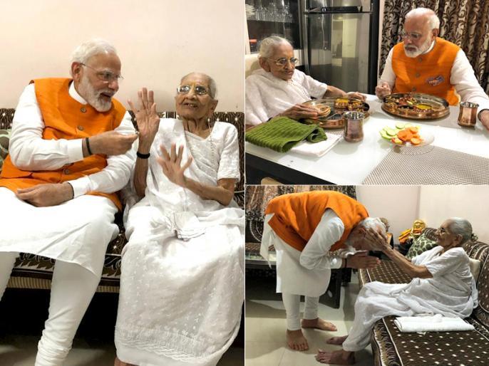 PM Narendra Modi meets his mother Heeraben Modi in Gandhinagar on 69th birthday twitter says best picture | पीएम मोदी के जन्मदिन की आ गई सबसे खूबसूरत तस्वीर, मां का आशीर्वाद लेकर साथ में खाया खाना