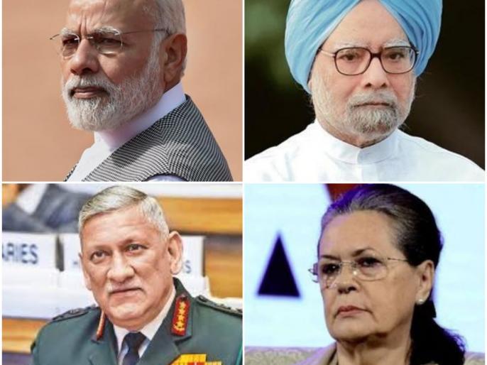 China is spying 10 thousand Indians including PM Modi, President and CJI | PM मोदी, राष्ट्रपति और CJI सहित 10 हजार भारतीयों की जासूसी कर रहा है चीन