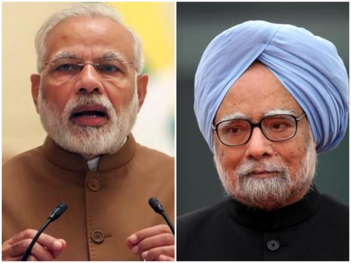 Lok Sabha Elections 2019: Report, Manmohan Singh gets six times more coverage than Manmohan Singh on AIR   लोकसभा चुनाव 2019: रिपोर्ट में दावा, एआईआर पर पीएम मोदी को मिला मनमोहन सिंह से छह गुना ज्यादा कवरेज