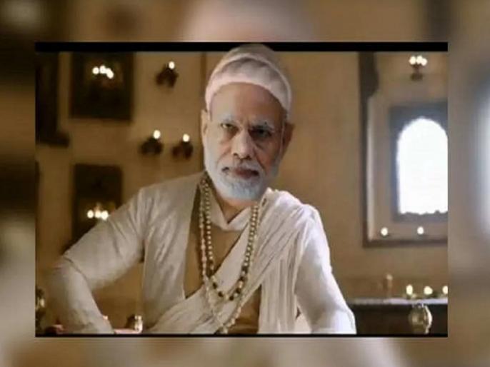 Narendra Modi portrayed as Shivaji Maharaj, Amit Shah as Tanaji by morphing a clip Tanhaji   'तानाजी' की मॉर्फ वीडियो क्लिप में पीएम मोदी को शिवाजी, केजरीवाल को खलनायक के रूप में दिखाया गया, वायरल वीडियो पर बवाल