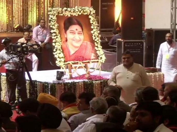 PM Narendra Modi attend condolence meet for Sushma Swaraj | 'भक्ति, साधना, और चुनौतियों का सामना करना', पीएम मोदी ने श्रद्धांजलि सभा में कुछ यूं किया सुषमा स्वराज को याद