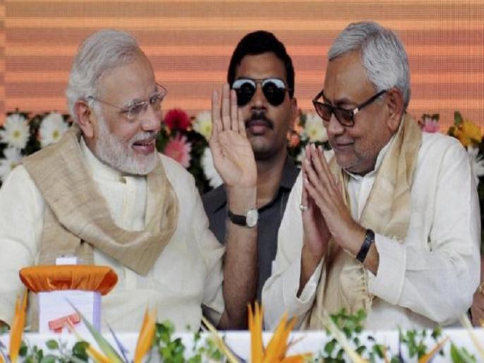 Article 370 Remove jammu kashmir: JDU and bjp clash rjd offer to join mahagathbandhan   आर्टिकल 370 पर JDU और भाजपा में जारी है रार, राजद ने महागठबंधन में शामिल होने की दी सलाह