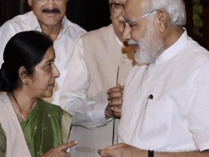 Pm narendra modi remembers sushma-swaraj in condolence meet share many memories   जब सुषमा स्वराज ने पीएम मोदी को सिखाया था 'पहला सबक'