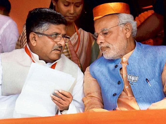 Bihar Lok Sabha Election 2019: 7th phase election report bjp 4 minister candidate | बिहार: अंतिम चरण के चुनाव में मोदी सरकार के 4 मंत्रियों की अग्निपरीक्षा, पटना साहिब पर सबकी नजरें