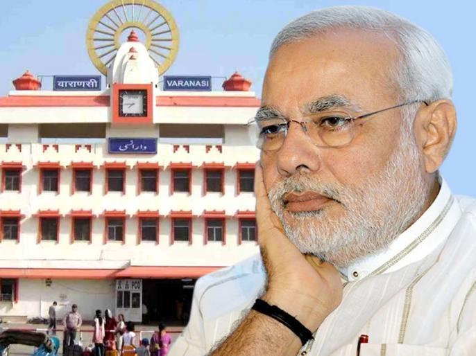 lok sabha elections 2019 history of Varanasi Lok Sabha constituency bjp narendra modi and congress   साल 2014 में बीजेपी के लिए बेस्ट प्रदर्शन करने के बावजूद नरेंद्र मोदी को रिकॉर्ड बुक में नंबर 3 से करना पड़ा था संतोष
