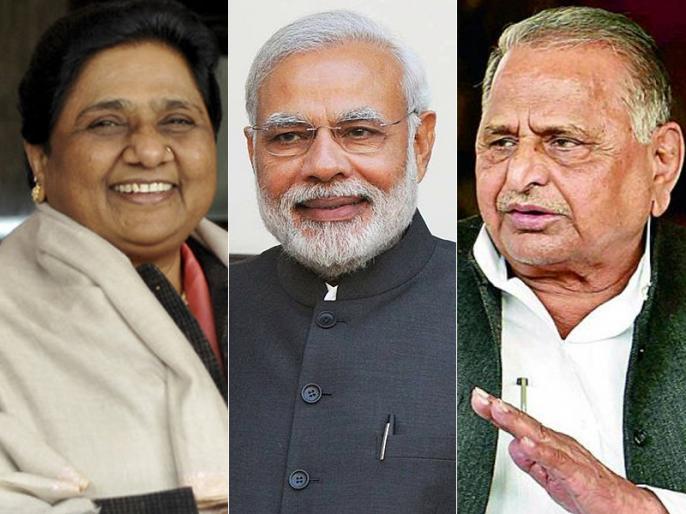 mayawati mulayam singh yadav joint rally in manipuri bhashan live update, lok sabha elections 2019, bsp sp joint rally news in hindi   मैनपुरी लोकसभा: बसपा प्रमुख मायावती ने पीएम मोदी को बताया 'नकली पिछड़ा', कहा मुलायम सिंह यादव OBC के असली नेता
