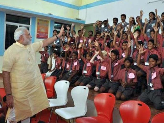PM Modi announces 'Pariksha pe charcha 2020' competition, suggests students to be stress free | पीएम मोदी ने की 'परीक्षा पे चर्चा' प्रतियोगिता की घोषणा, छात्रों को दी तनाव मुक्त होने का सुझाव