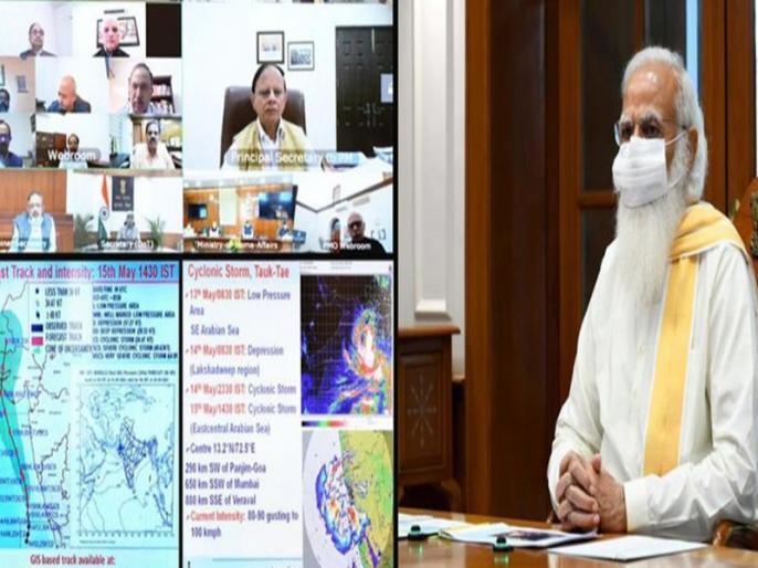 The Prime Minister reviewed the preparations to deal with the cyclone 'Takte' | पीएम नरेंद्र मोदी ने की चक्रवात 'तौकते' को लेकर हाई लेवल मीटिंग, विशेष तैयारियों के दिए गए निर्देश