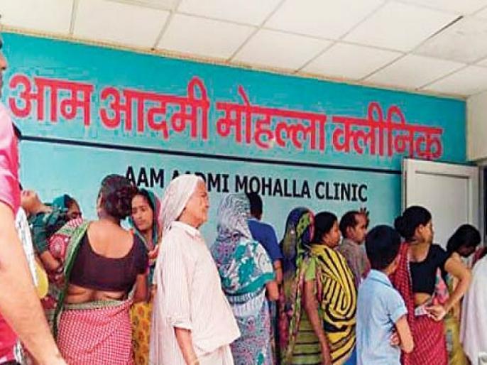 Coronavirus in Delhi: Mohalla Clinic doctor COVID-19 positive, visitors quarantined   दिल्ली के मोहल्ला क्लिनिक के डॉक्टर कोरोना से संक्रमित, इलाके मे तकरीबन 1 हजार लोगों को खतरा, सरकार ने 15 दिनों के लिए क्वारंटाइन का दिया आदेश