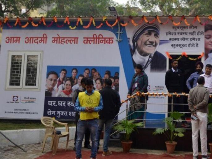 Doctors of Mohalla Clinic in Delhi infected with corona virus, order to stay in touch with patients | दिल्ली में मोहल्ला क्लीनिक का डॉक्टर कोरोना वायरस से संक्रमित, संपर्क में आए मरीजों को अलग रहने के आदेश