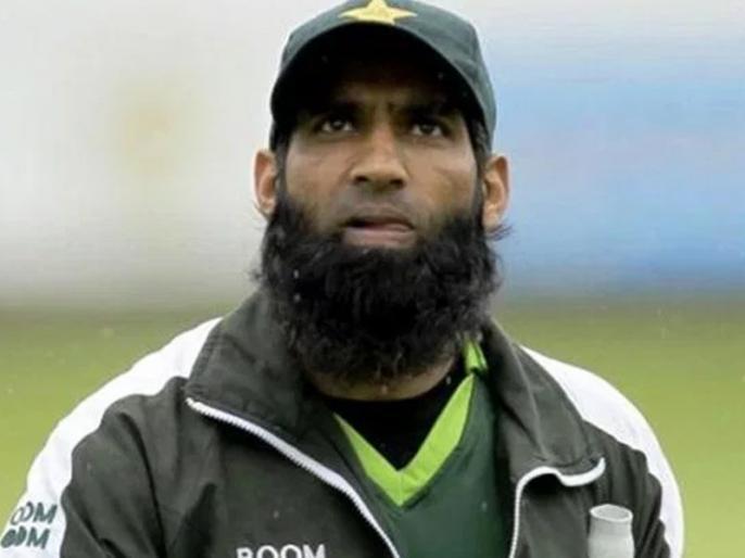 Mohammad Yousuf slams PCB for allowing families to stay with players ahead of India clash | भारत के खिलाफ मैच से पहले परिवार को पाक खिलाड़ियों के साथ रहने की अनुमति देने से खफा युसूफ