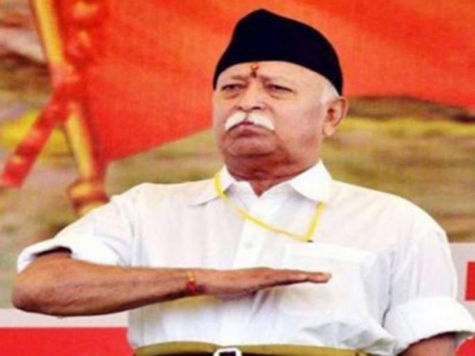 RSS chief Mohan Bhagwat said - Hinduism is the only way to stay together despite its diversity | RSS प्रमुख मोहन भागवत ने कहा- अपनी विविधता के बावजूद एक साथ रहना ही हिंदुत्व है